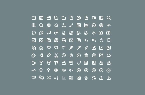 99_beans_free_psd_icons