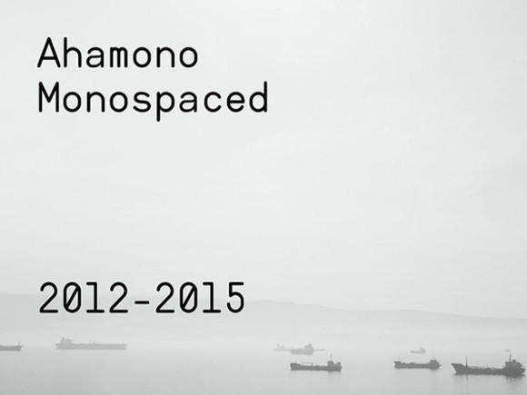 ahamono_monospaced_free_font