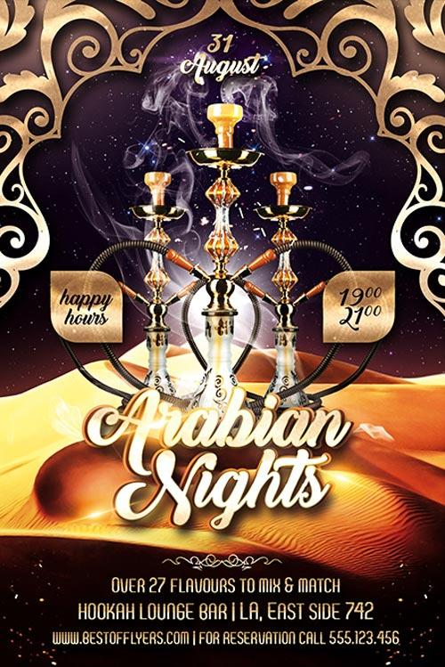 arabian_nights_free_psd_flyer_template