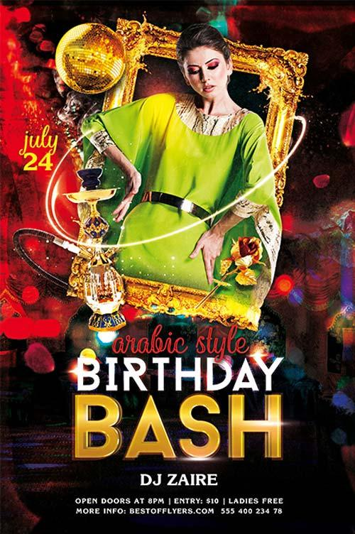 birthday_bash_free_flyer_template