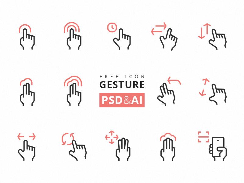 gesture_icon