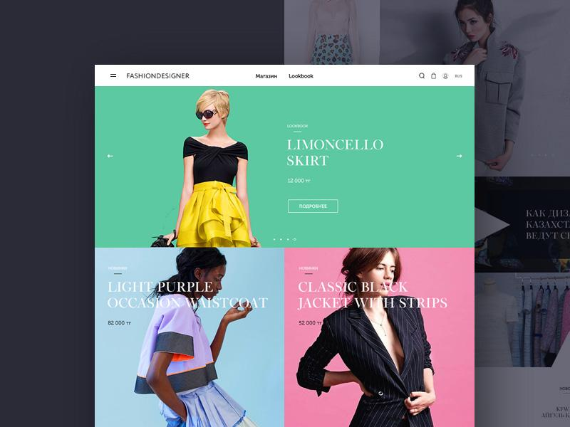 12 Best Fashion Website Templates Psd Utemplates