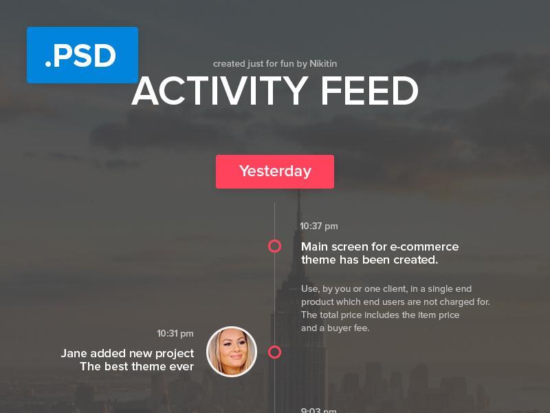 activity_feed