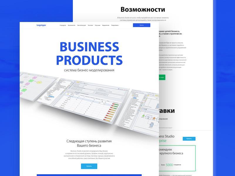 business_website_template