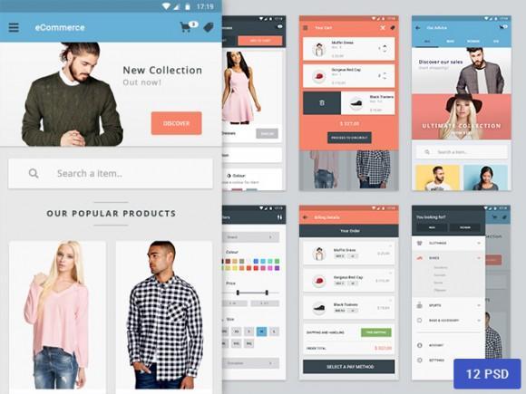 materia_ecommerce_app_design