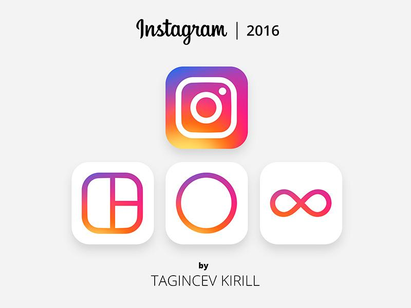 instagram_2016_icon