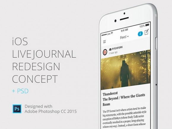 livejournal_ios_concept