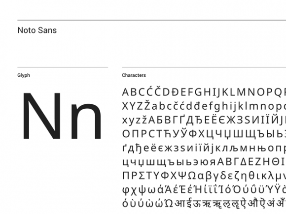 noto_sans_a_free_typeface_supporting_800_languages