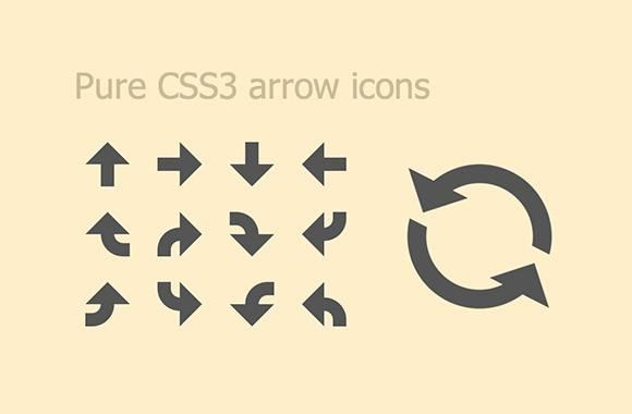 pure_css3_arrow_icons