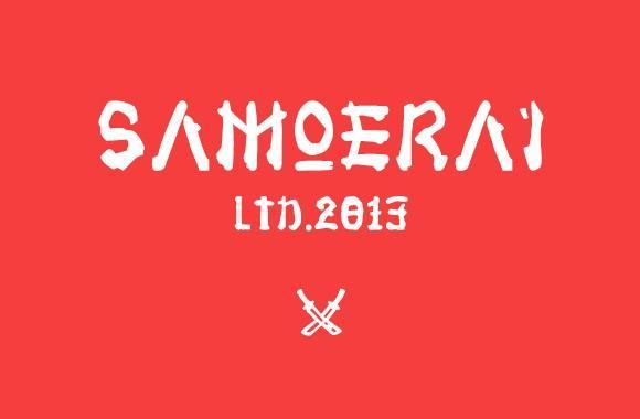 samoerai_free_font