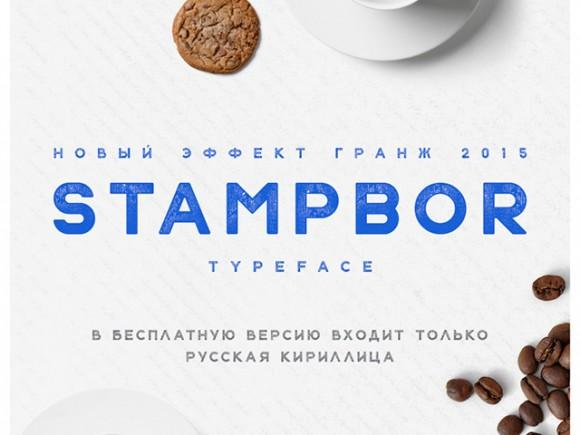 stampbor_free_font