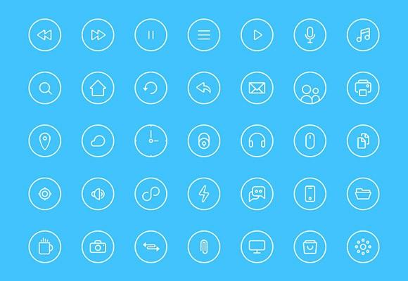thin_rounded_icons_psd