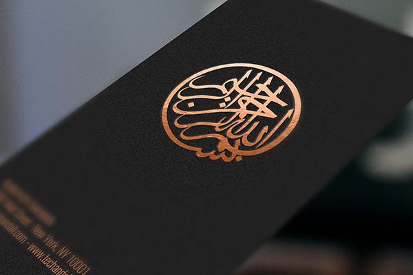 copper__metallic_foil_logo_mockup