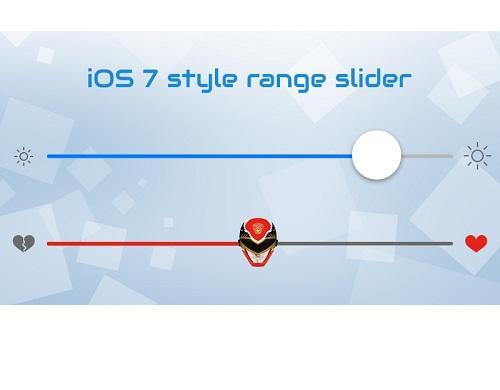 powerrange_ios_7_style_range_slider