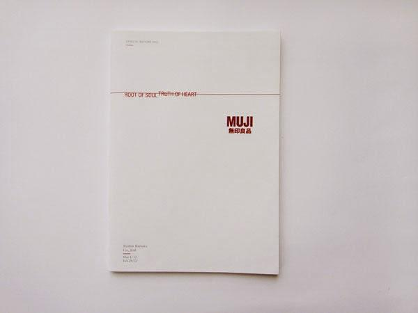 muji_annual_report