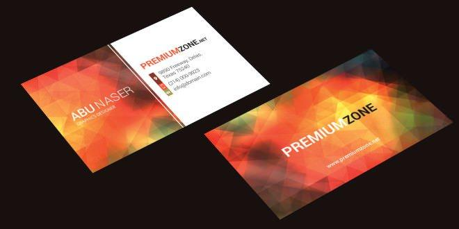 colorful_clean_business_card