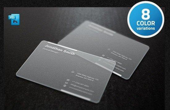 free_transparent_business_card