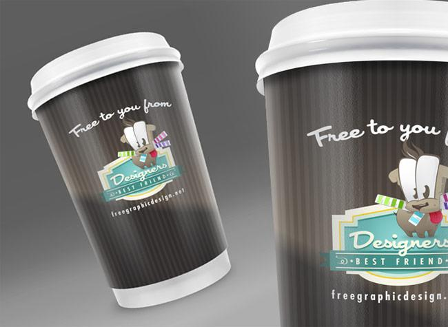free_coffee_cup_psd_mock_up