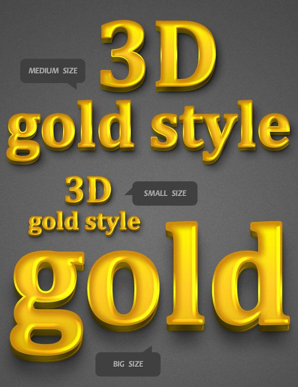 3d_gold_text_style