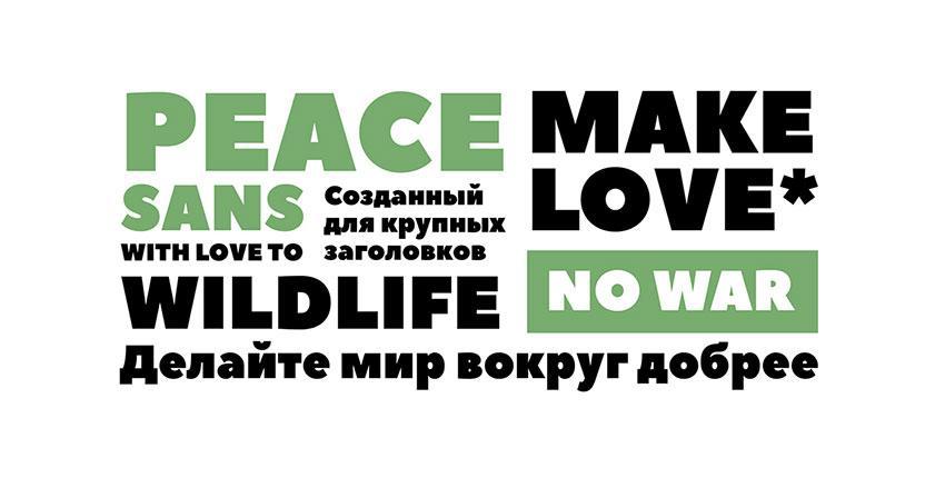 peace_sans_free_font