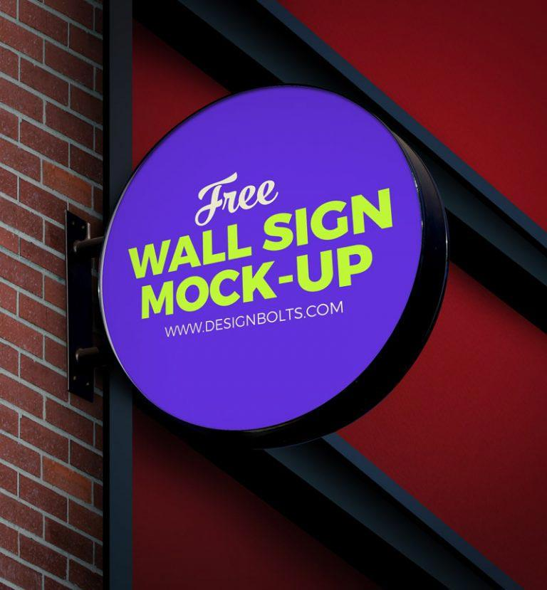 outdoor_wall_sign_board_mockup