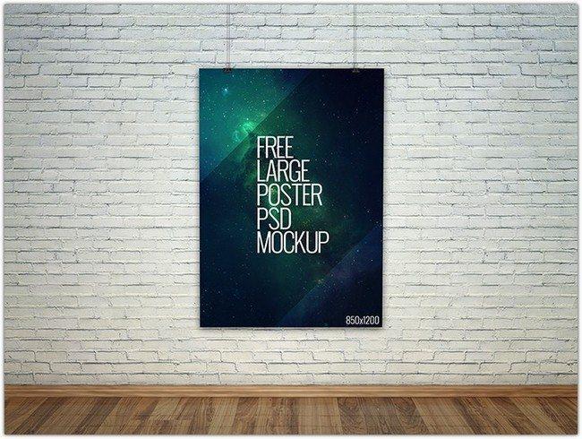 large_poster_psd_mockup