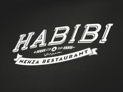 habibi_mehza_restaurant