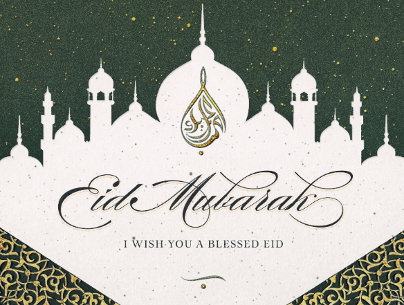 20 best ramadan eid mubarak greeting card templates utemplates 24blessed eid greeting card template m4hsunfo