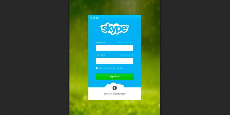 skype_login