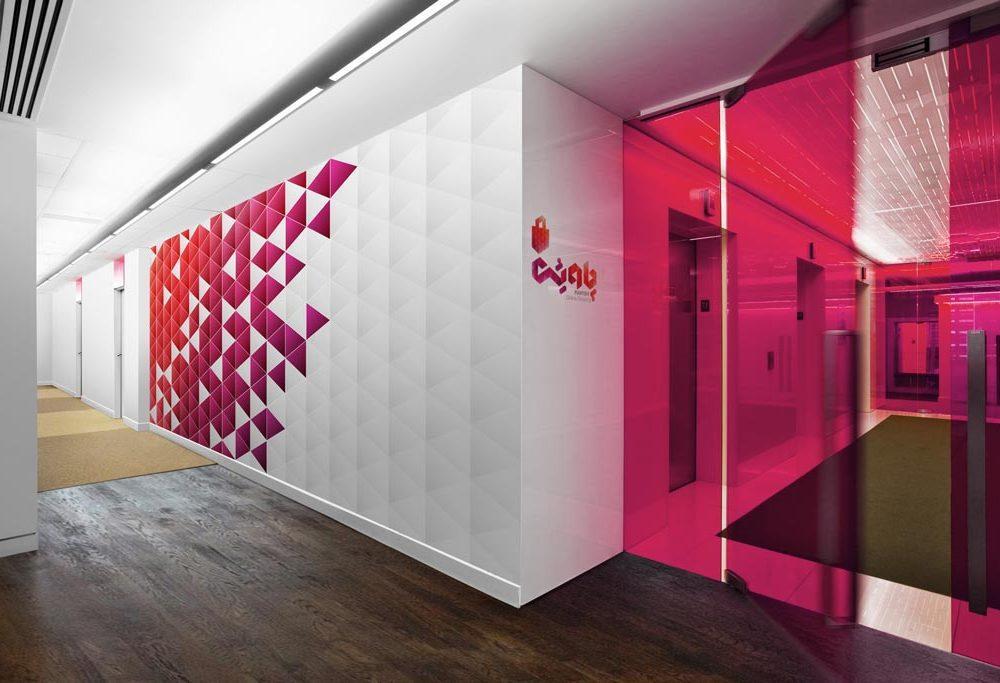 office_floor_wall_mockup