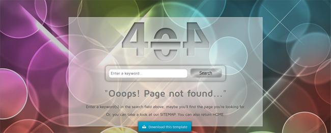 clean_404_page
