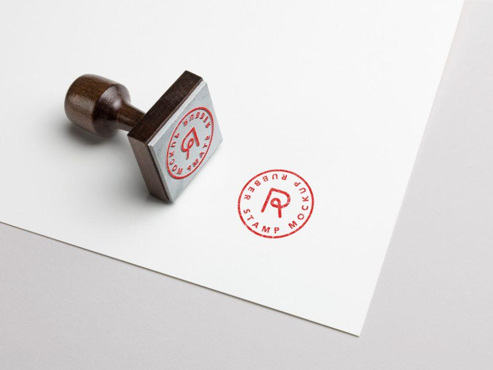free_rubber_stamp_and_paper_mockup