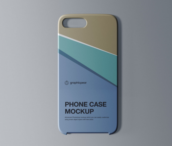 phone_case_mockup