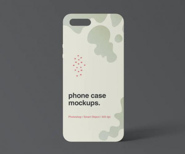 4_phone_case_mockups